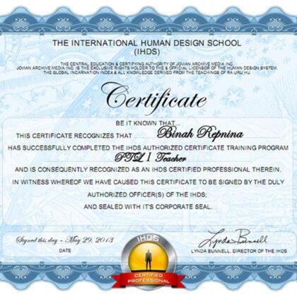 2Бина. Сертификат учителя PTL I1